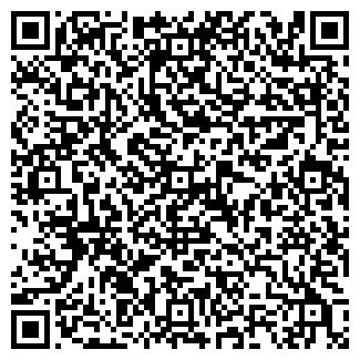 QR-код с контактной информацией организации ООО СТРОЙ ГРУППА