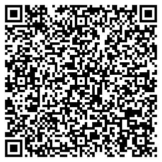QR-код с контактной информацией организации ООО СЭСМА СП