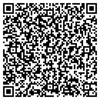 QR-код с контактной информацией организации АВТОР-А