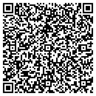 QR-код с контактной информацией организации ООО ГРАНДИВАН ПК