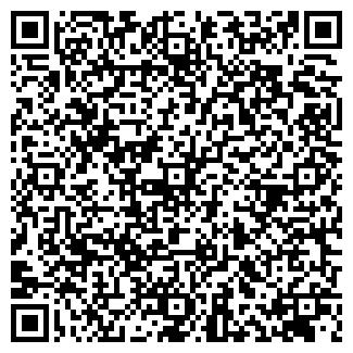 QR-код с контактной информацией организации ООО СТОЛПЛИТ