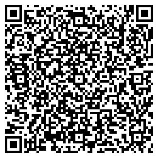 QR-код с контактной информацией организации ООО ОЛИМП-ДИЗАЙН
