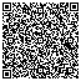 QR-код с контактной информацией организации ХИНОМОТО