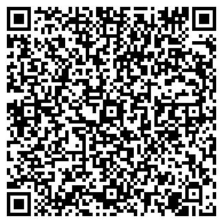 QR-код с контактной информацией организации КАФЕ, БАР