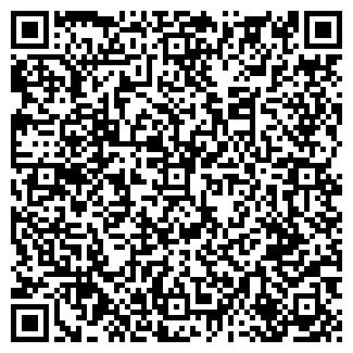QR-код с контактной информацией организации У ТАТЬЯНЫ