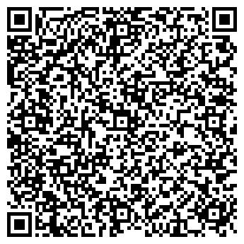 QR-код с контактной информацией организации ТОО med&travel
