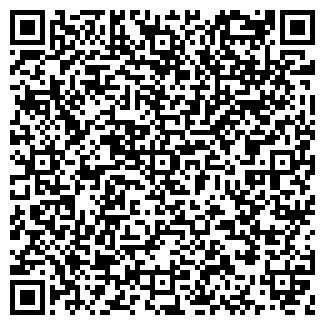QR-код с контактной информацией организации СТОЛОВАЯ УПТК