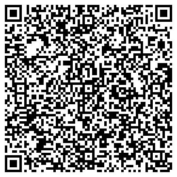 """QR-код с контактной информацией организации """"Регион-Инструмент"""""""