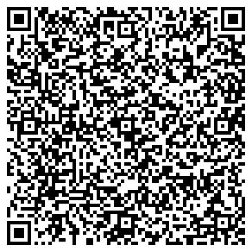 QR-код с контактной информацией организации ООО Адэмис
