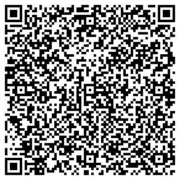 QR-код с контактной информацией организации «Сонная Соня»
