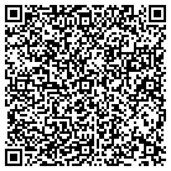 QR-код с контактной информацией организации ООО Хемос