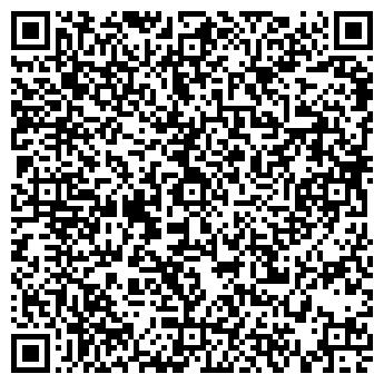 QR-код с контактной информацией организации ООО Регенерация