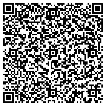 QR-код с контактной информацией организации ЗАВАЛИНКА