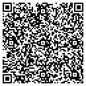 QR-код с контактной информацией организации КОЛОБОК