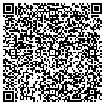 QR-код с контактной информацией организации ООО Жилсервис - 64