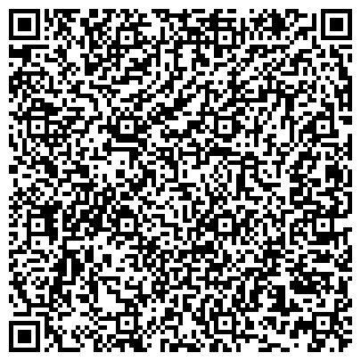 QR-код с контактной информацией организации ООО Экспертно - правовая коллегия
