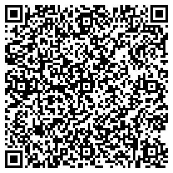 """QR-код с контактной информацией организации ЧПУП """"Мегатаун"""""""