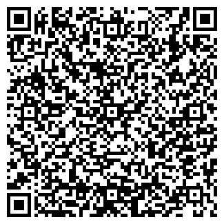 QR-код с контактной информацией организации Прочистка. бел