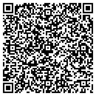 QR-код с контактной информацией организации RAPIDO