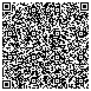 QR-код с контактной информацией организации СТАТУМ