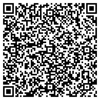 QR-код с контактной информацией организации АЗБУКА СУШИ