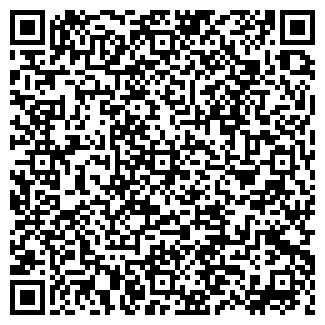 QR-код с контактной информацией организации СОЛО-СУШИ