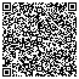 QR-код с контактной информацией организации ЗАО БИГ