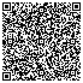QR-код с контактной информацией организации Линкс Профит