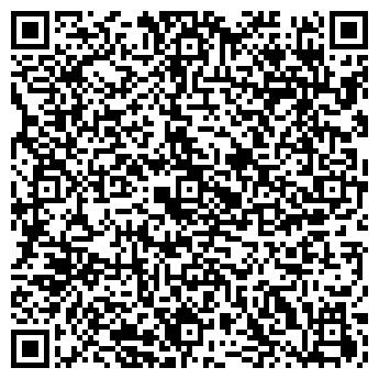 QR-код с контактной информацией организации ЗЕ-АРХИАС