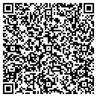 QR-код с контактной информацией организации ОНДИРИС ТОО