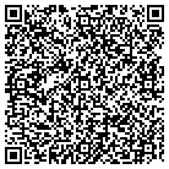 QR-код с контактной информацией организации ТРУДОВОЙ АЛЬЯНС