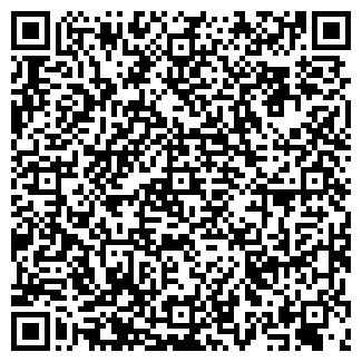 QR-код с контактной информацией организации ЛЕСТВИЦА