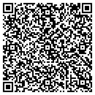 QR-код с контактной информацией организации ЛИБЕНА+