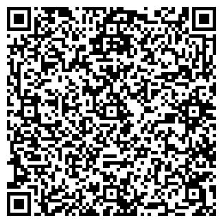 QR-код с контактной информацией организации МБ КОНКРИТ