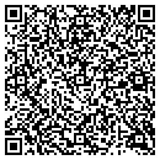 QR-код с контактной информацией организации ПЛАСТЕХ