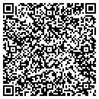 QR-код с контактной информацией организации ОНЕР ТОО