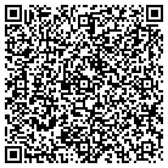 """QR-код с контактной информацией организации ООО """"Аварит"""" Оренбург"""