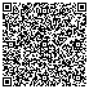 QR-код с контактной информацией организации Airco