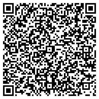 QR-код с контактной информацией организации СТРОЙПРИОРИТЕТ