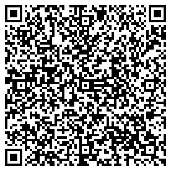 QR-код с контактной информацией организации ООО Buybeauty