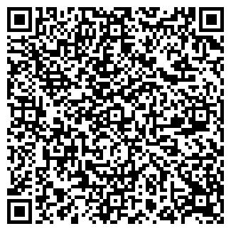 QR-код с контактной информацией организации ЮНИРБАУ