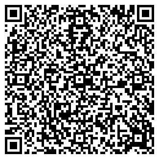 QR-код с контактной информацией организации ЭРИДАНА