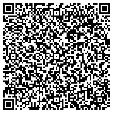 QR-код с контактной информацией организации Teplobox