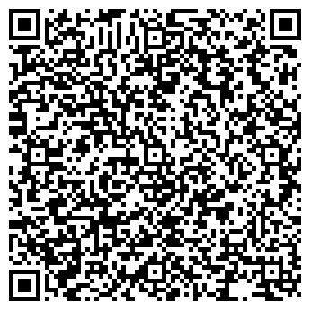 """QR-код с контактной информацией организации МП """"ДЕЗ ЖКУ"""" Участок №9"""