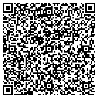 QR-код с контактной информацией организации ИП Up - phone