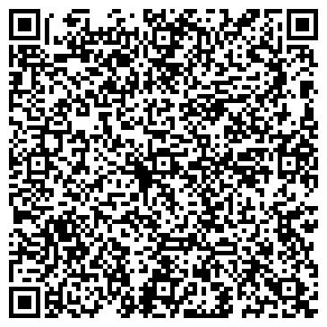 QR-код с контактной информацией организации Кафе Столовая 42