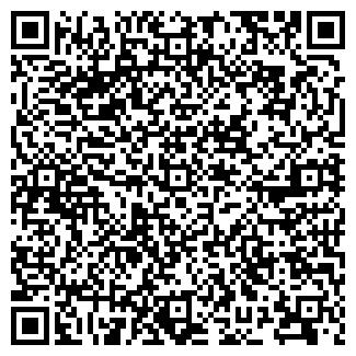 QR-код с контактной информацией организации ПОДОРОГУ