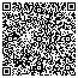QR-код с контактной информацией организации ПАСЫНКОВА ЧП