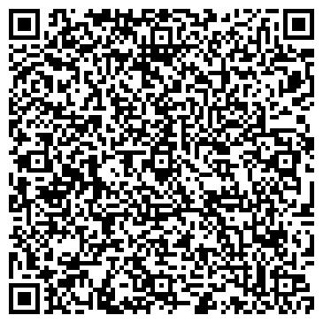 QR-код с контактной информацией организации ООО ПКФ «ЭФФЕКТ ТЕХНОЛОГИЙ»