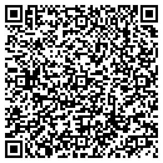QR-код с контактной информацией организации Участок № 4